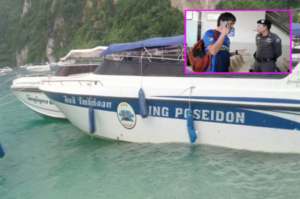 The speedboat that the Chinese tourist was on before getting caught in propellers